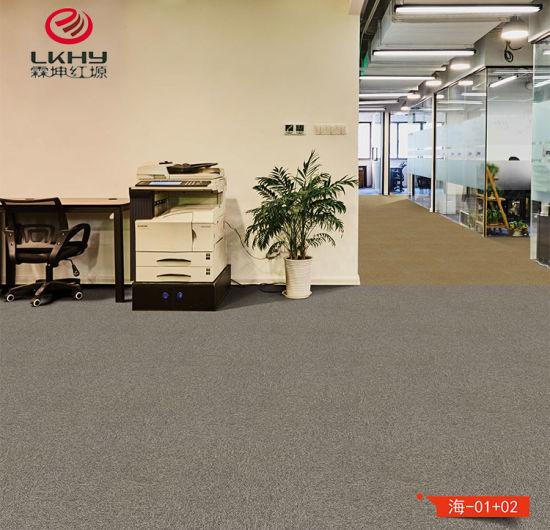 free samples the home depot carpet tilepolyester fiber pvc caustomized office plain living room carpet tile commercial carpet tile