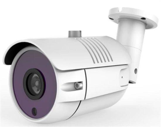 Security Analog Camera Dome CCTV Home 1080P AHD TVI Outdoor Metal Waterproof