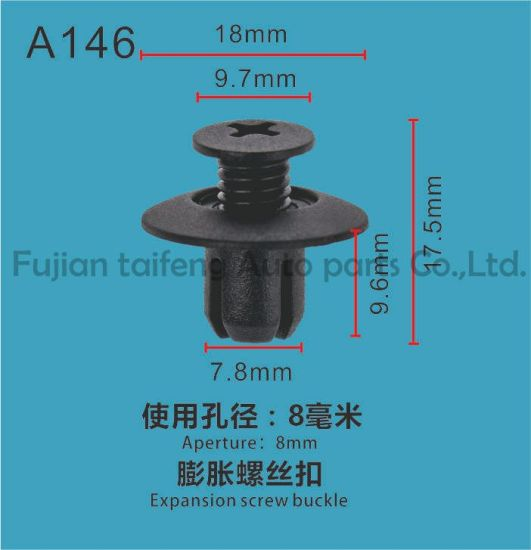 China Plastic Fir Tree Fasteners Christmas Tree Clips For Auto Body