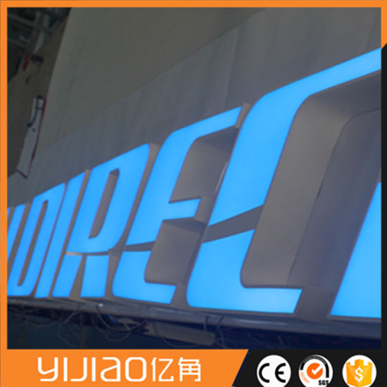 Professional Factory Custom Made Illuminated Channel Letters 3D LED Backlit  Acrylic Signs