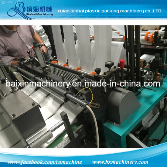 Plastic Bag Bottom Cutting Machine pictures & photos