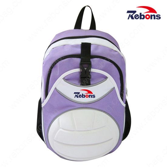 Cute Cartoon Backpack Baby School Bags