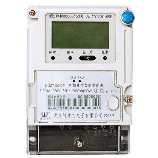 China LCD / LED Display Smart Remote Reading Electric Meter