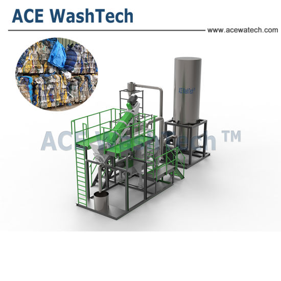 High Output PP/PE Recycling Line PP PE Film Washing Line