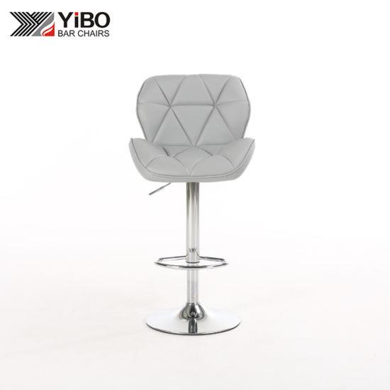 Modern Style Furniture Leather Swivel High Bar Stool