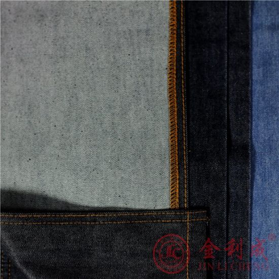 Qm3518A Cotton Polyester Denim Fabric for Fashion Jeans pictures & photos