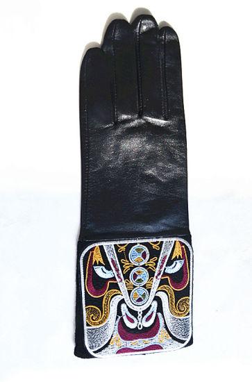 Lady Fashion Leather Gloves (JYG-21001)