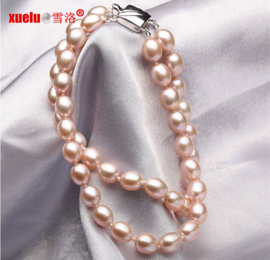 bdb7494d5f544 6-7mm Double Strands Oval Shape Lavender Natural Cultured Pearl Bracelet,  Pearl Jewelry
