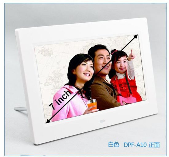 China White Black Frame 7 Inch TFT LCD Digital Photo Frame with 800 ...