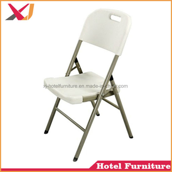 Outdoor Wedding Banquet Folding Chair For Party Camping Beach