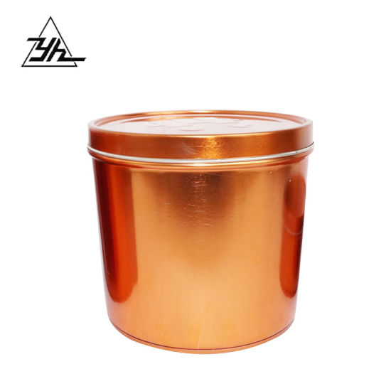 2.5-1 Liter Empty Round Tin Cans Bucket with Lid