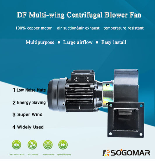 (DF) Widely Used Centrigufal Blower 120W-2.2kw 220/380V 50Hz with Super Wind pictures & photos