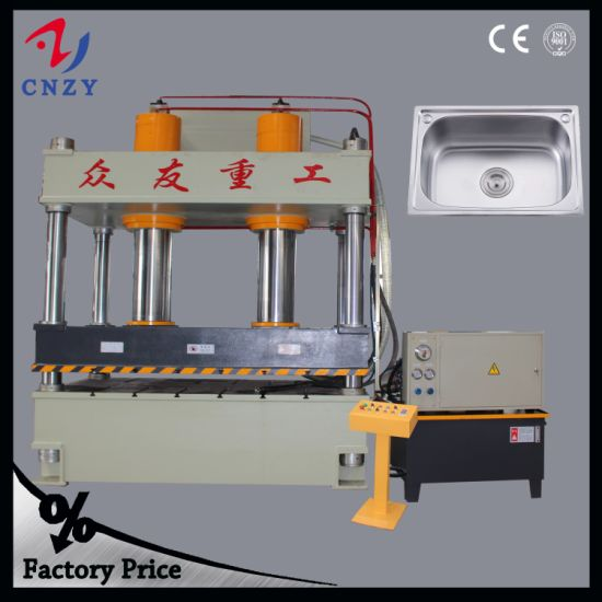 China Hydraulic Metal Press Shovel Making/Coin Stamping Machine