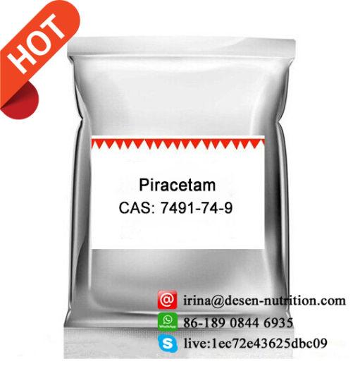 China 99 98 Purity Raw Powder Piracetam Smart Drug Cas 7491 74 9
