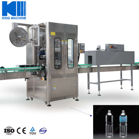 China Automatic High Speed Water Bottle Label Packing Machine