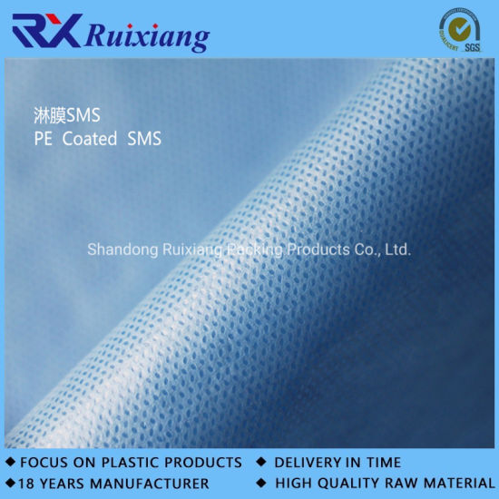 High Quality Waterproof Blue PE Film Coated SMS Non Woven Fabric for Surgical Gown