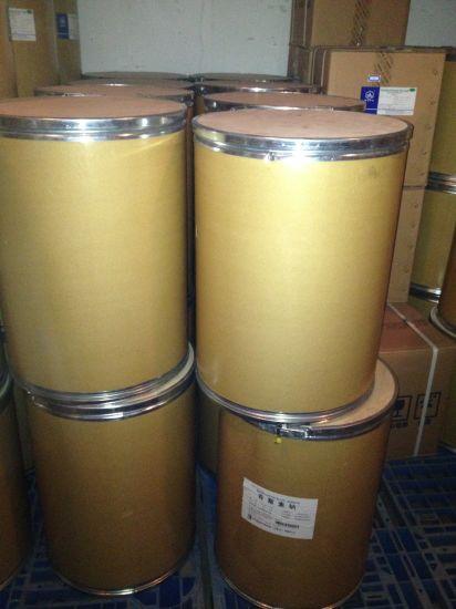 High Quality Excipient Povidone Iodine Powder Pvpk30 CAS: 25655-41-8