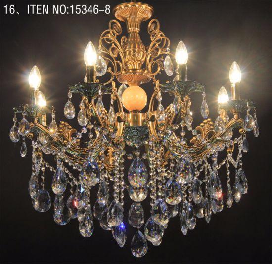 Decorative Light Lamp