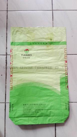 Manufacturing Factory 25kg Multiwall Plastic Liner Kraft Paper Bag