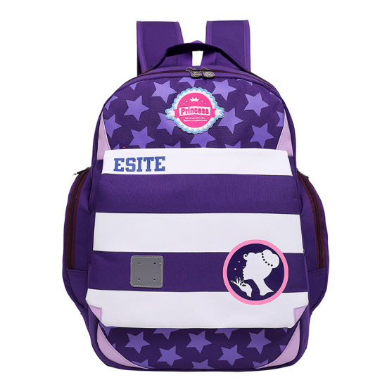 2018 New Fashion Children S Backpack Kids School Bag