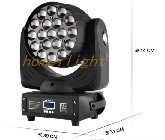 New Design 19PCS*12W LED Moving Head with Zoom