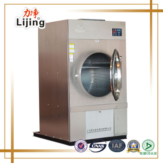 Drying Equipment Industial Rotary Dryer Machine for Sale (15kg~100kg)
