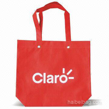Customized Printed Non Woven Shopping Bag (HBNB-8)