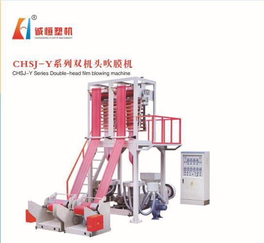 PE/PP Plastic Double Color Stripe Film Blowing Machine, Chsj-50/55/65e