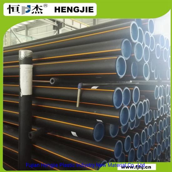 Hengjie Factory Gas Pipe Price