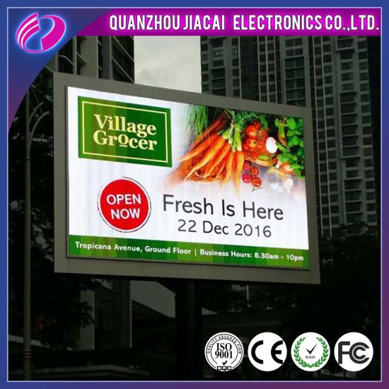 High Brightness P8 Outdoor RGB LED Panel Display