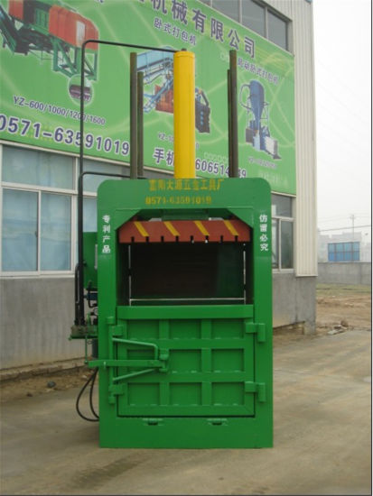 Vertical Hydraulic Baler for Pet Bottle and Paper pictures & photos
