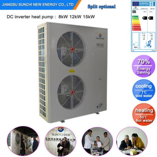 Evi Tech. -25c Winter Floor Heating 100~350sq Meter Villa 12kw/19kw/35kw CO2 Heat Pump Split Water Heater