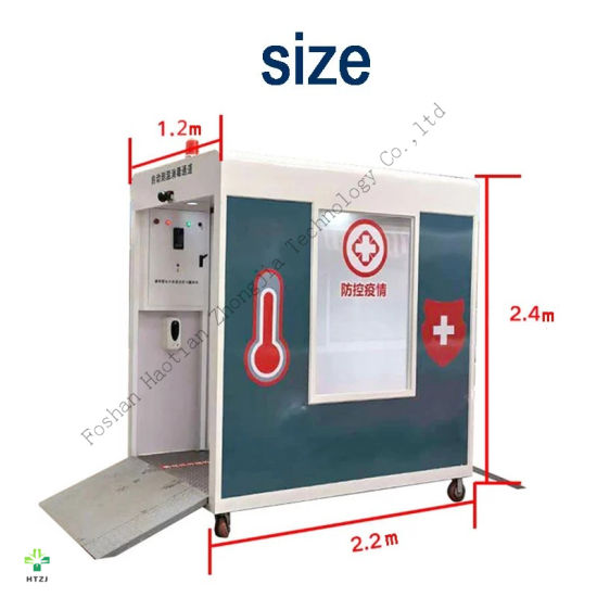Automatic Addition of Disinfectant Channel Mobile Disinfection Tunnel for Outdoor and Indoor Use