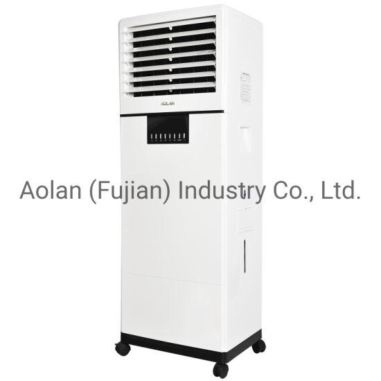Mobile Air Cooler (AZL035-LY13G)