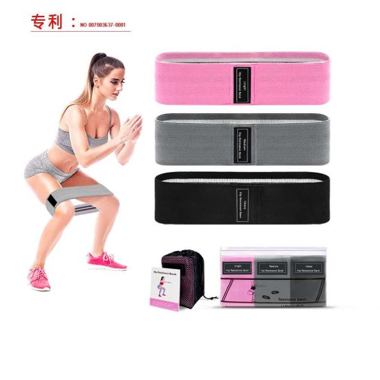 3PCS Resistance Bands Set Non-Slip Fabric Band for Butt and Legs Squat Glute Hip Training