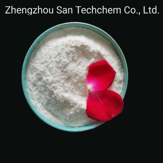 Detergent Grade Manufarturer Price Sodium Carboxymethyl Cellulose CMC