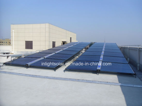 Butterfly Type Vacuum Tube Solar Thermal Collector