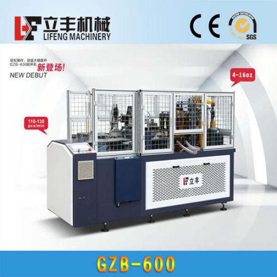 Best Quality High-Speed Paper Cup Machine 110-130PCS/Min Gzb-600