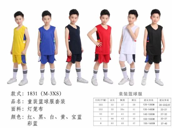 2019/2020 New Kid Basketball Jerseys and Shorts