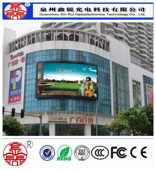 china outdoor high brightness p10 waterproofed led display screeen