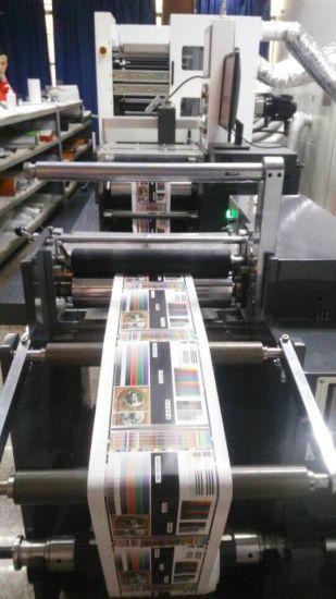 china logo printing machine china offset printing machine