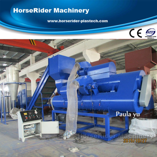 Pet Plastic Recycling Washing Machine with Cold&Hot Washing System