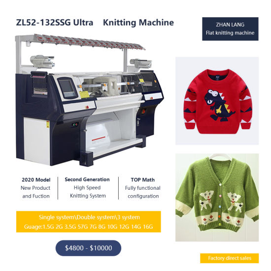 2020 Home Use Computerized School Uniform Flat Knitting Machine