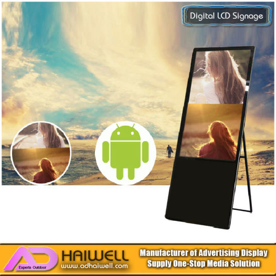 43 Inch Portable Ultra Digital Signage LCD Screen Ads Posters Display pictures & photos