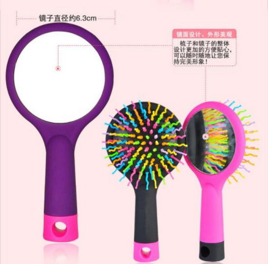 Anti-Static Rainbow Massage Balloon Hair Comb with Mirror pictures & photos