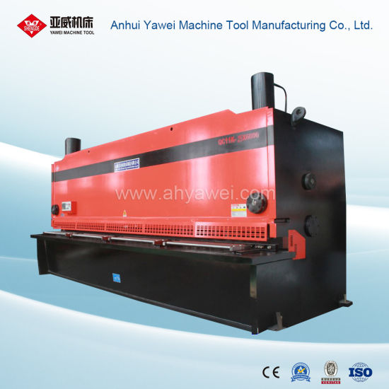 Edwards Pearson Guillotine Machine From Anhui Yawei with Ahyw Logo for Metal Sheet Cutting