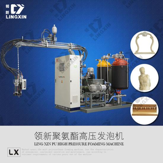 Bedding Decorating PU Casting Machine 50-5000g/S/PU Foam Machine/PU Foam Machinery