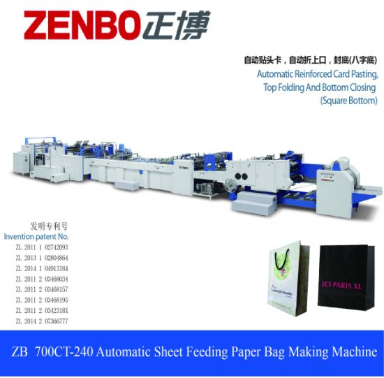 sheet feeding paper bag making machine with top folding and reinforced card pasting 700ct - Card Making Machine
