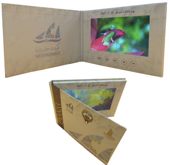 Factory Oem 7 Inch Lcd Ips Hd Business Invitation Electronic Brochures Video Greeting Card For Advertising