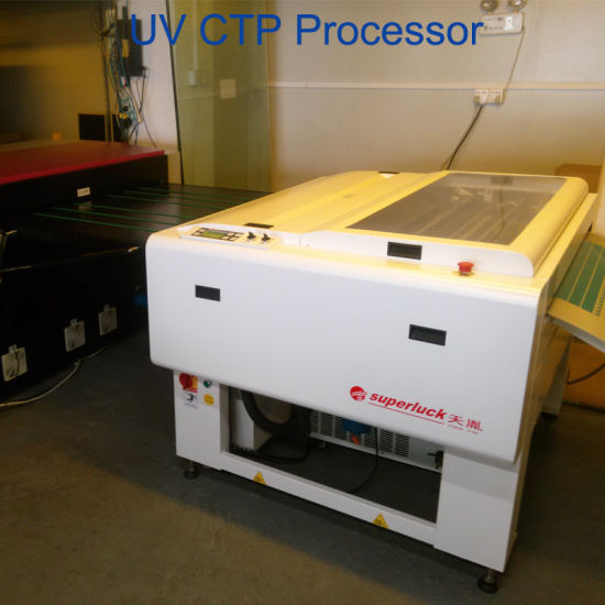 UV CTP Developing Machine with 1200 Max Plate Width pictures & photos